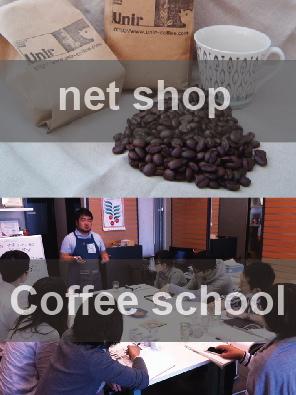 net shopバナー02