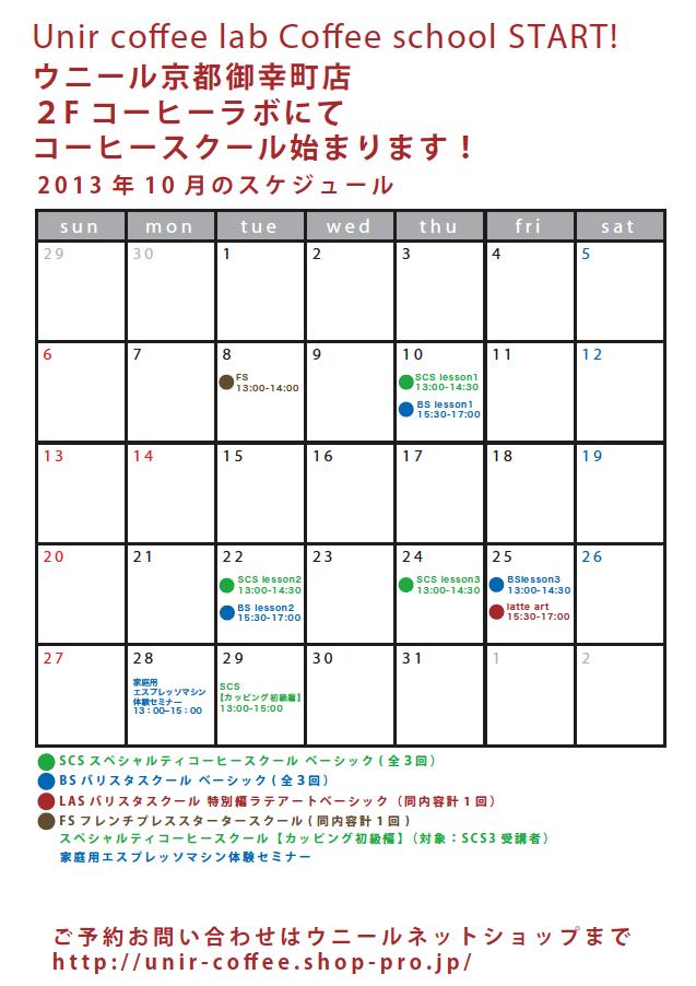 スクリーンショット 2013-09-19 16.37.01