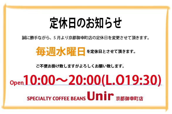 スクリーンショット 2014-05-05 18.18.41