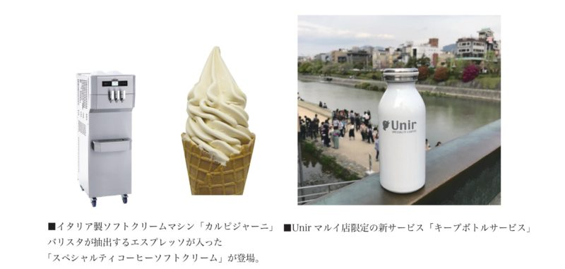 unir_pic_2