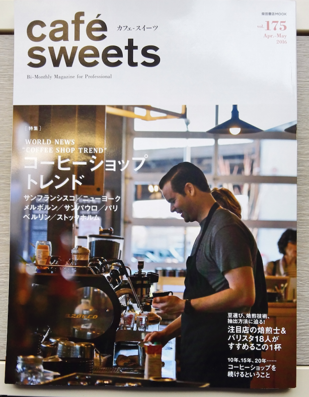 cafe_sweets